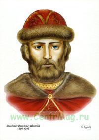 Донской Д.И. портрет