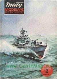 Модель-копия из бумаги катера торпедного