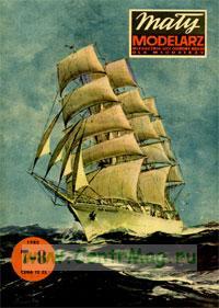 Модель-копия из бумаги корабля DAR MLODZIEZY №7-8 1980