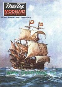 Модель-копия из бумаги корабля SMOK №1 1981. Галеон 1570 года.