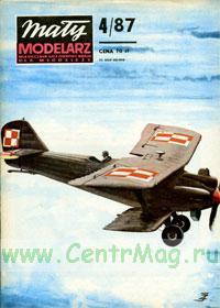 Модель-копия из бумаги самолета BREGUET XIX B-2. №4/87