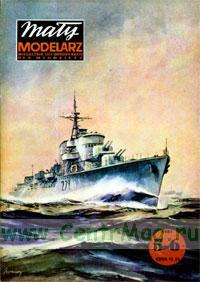 Модель-копия из бумаги корабля BLYSKAWICA №5-6 1981