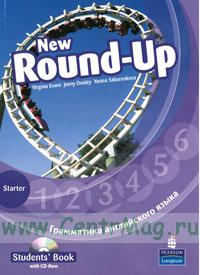 New Round-Up Starter. Students book + CD