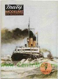 Модель-копия из бумаги корабля (ледокол