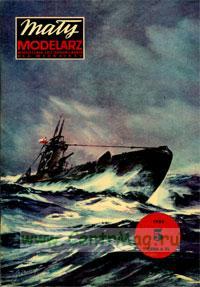 Модель-копия из бумаги подводной лодки DZIK. № 5 1980