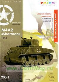 Средний танк M4A2