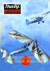 Модель-копия из бумаги самолета RWD-17. №8 SIERPIEN 1984.