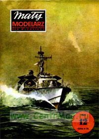 Модель-копия из бумаги малого ракетного корабля. №12, 1981.