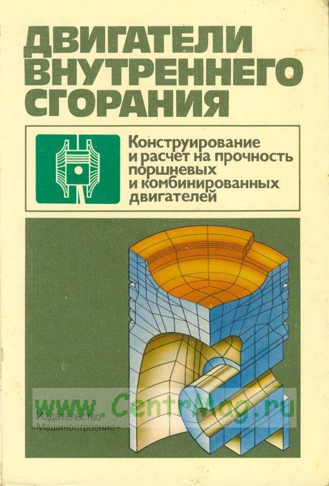 Учебник по литературе двс