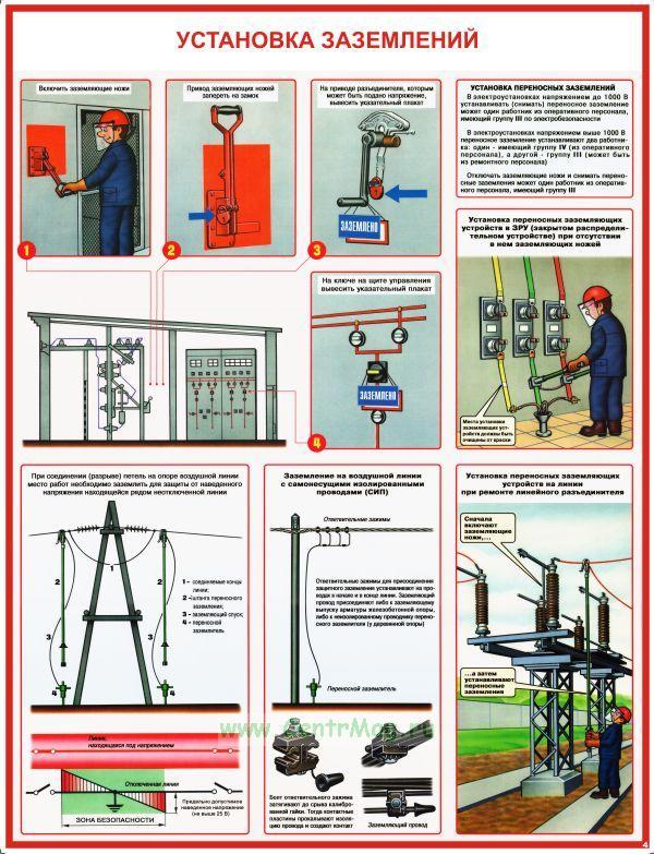 http://www.centrmag.ru/catalog/59_131009.jpg