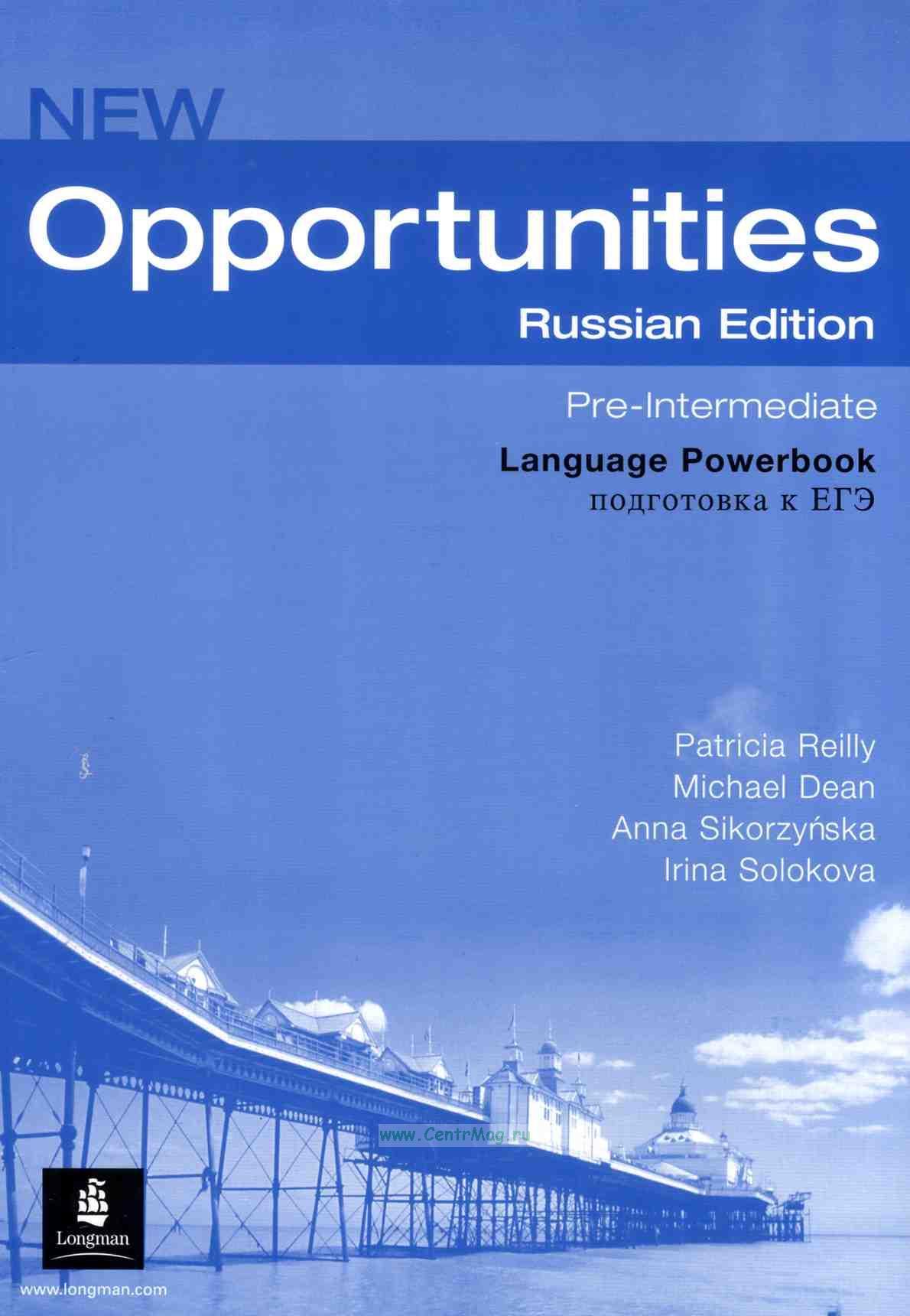 New Opportunities Russian Edition. Pre-Intermediate. Language Powerbook. Подготовка к ЕГЭ