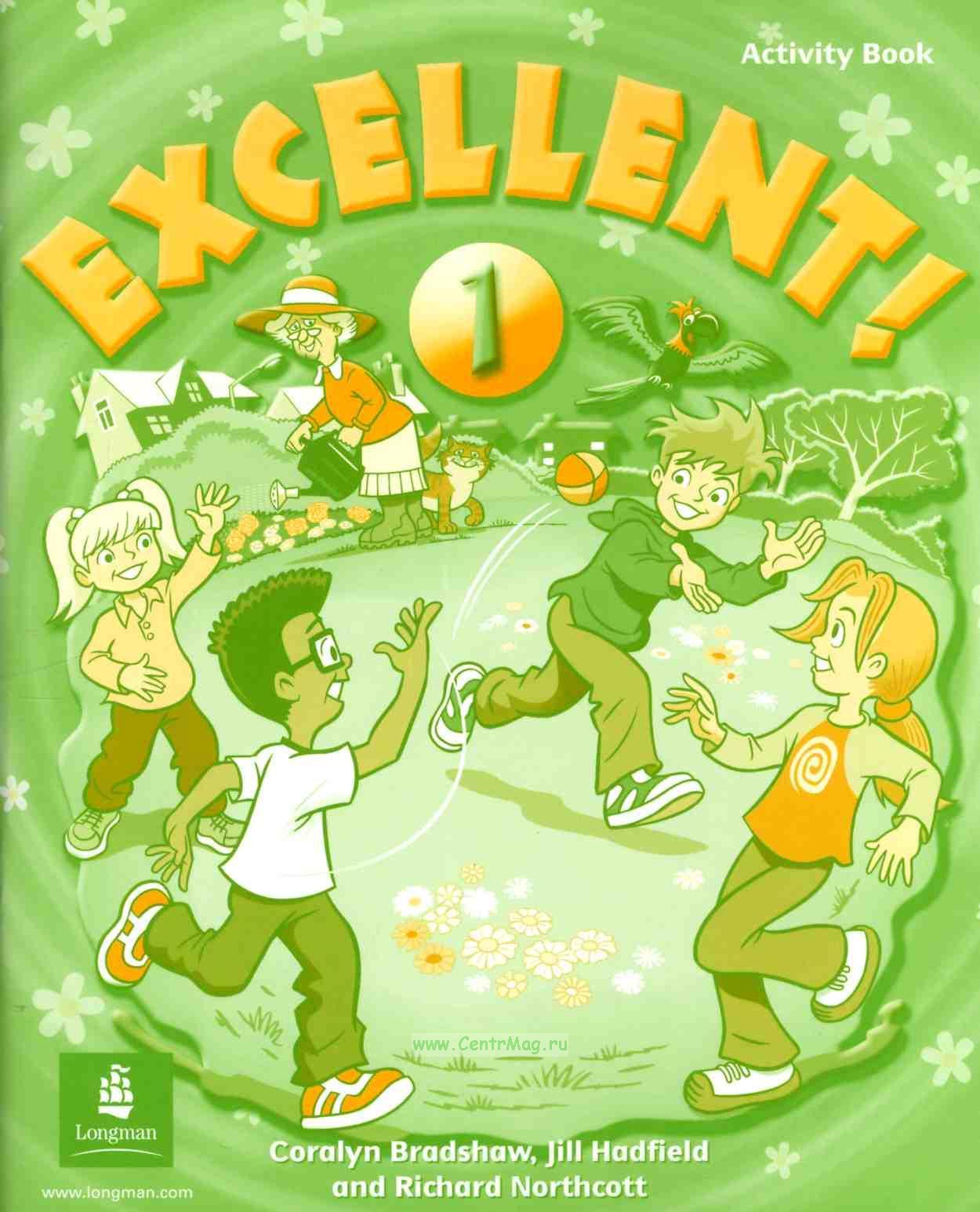 Excellent! 1 (Activity Book)