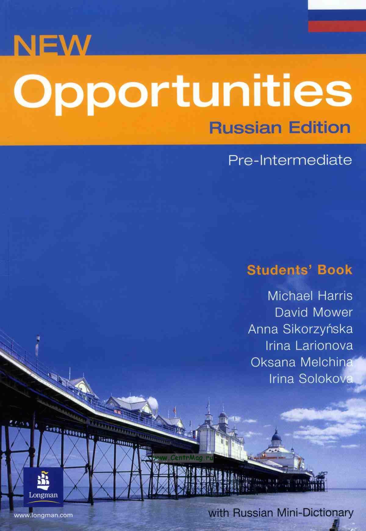 Гдз по new opportunities intermediate