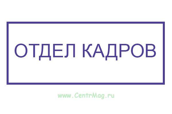 Доставка медицинской книжки по Москве Бибирево