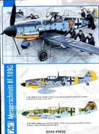 Самолет-истребитель Messerschmitt Bf. 109G