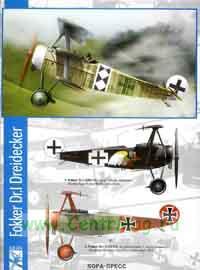 Самолет-истребитель Fokker Dr.L Dreidecker