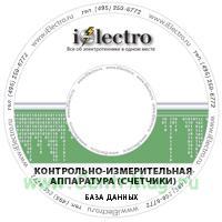 Контрольно-измерительная аппаратура (счетчики). База данных. Вариант 1. 2008 на CD