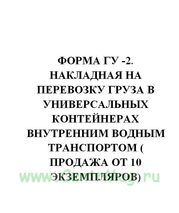 работа в москве сбербанка на рублевском шоссе
