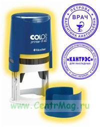 Оснастка для круглой печати COLOP, R30, диаметр 30
