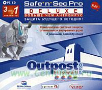 CD Safe'n'Sec 2009 + Firewall Outpost Pro 2009