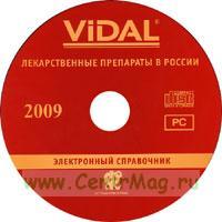 CD VIDAL. Лекарственные препараты. Электронный справочник