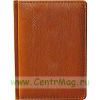 Ежедневник недатированный Attache Вуд А6 176 листов коричневый (110x155 мм)