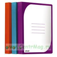 Папка-скоросшиватель Комус картонная А4 до 300 листов сиреневая (150 г/кв.м)