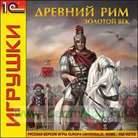 DVD Древний Рим. Золотой век