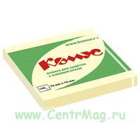Стикеры клейкие Комус 76x76 мм желтые пастельные 100 листов