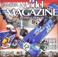 DVD Model Magazine international 2006-2008 (MA076)