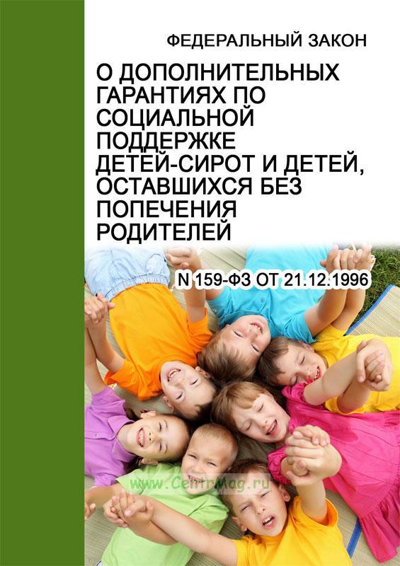 Отдел судебных приставов по Железногорскому району Курской области