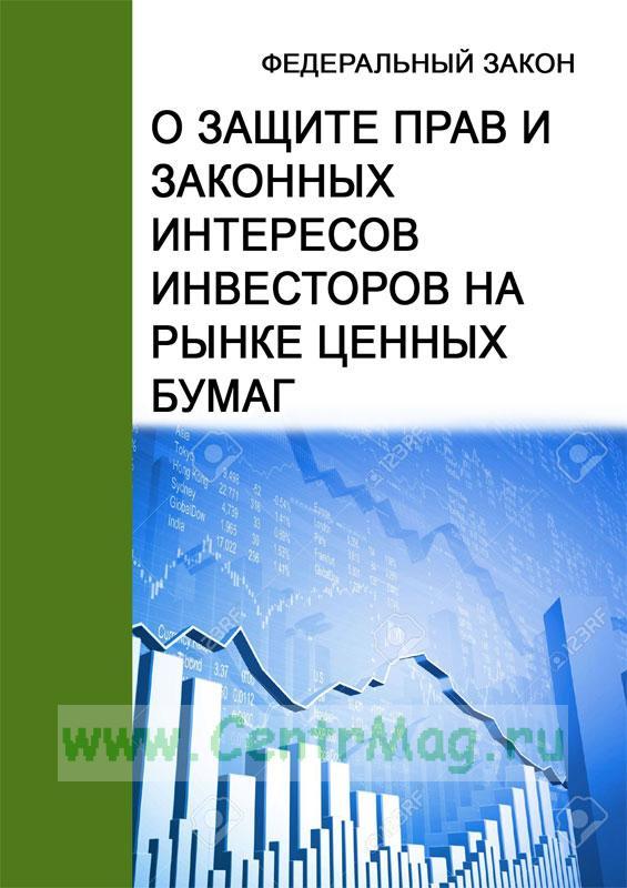 Методические рекомендации по разработке и принятию