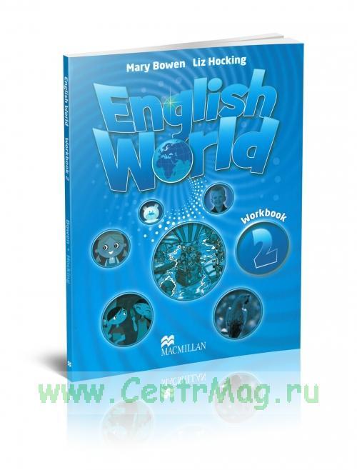English World. Workbook 2