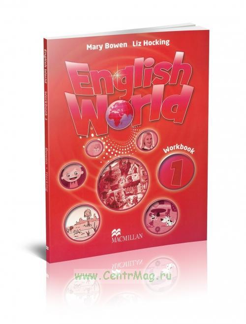 English World. Workbook 1