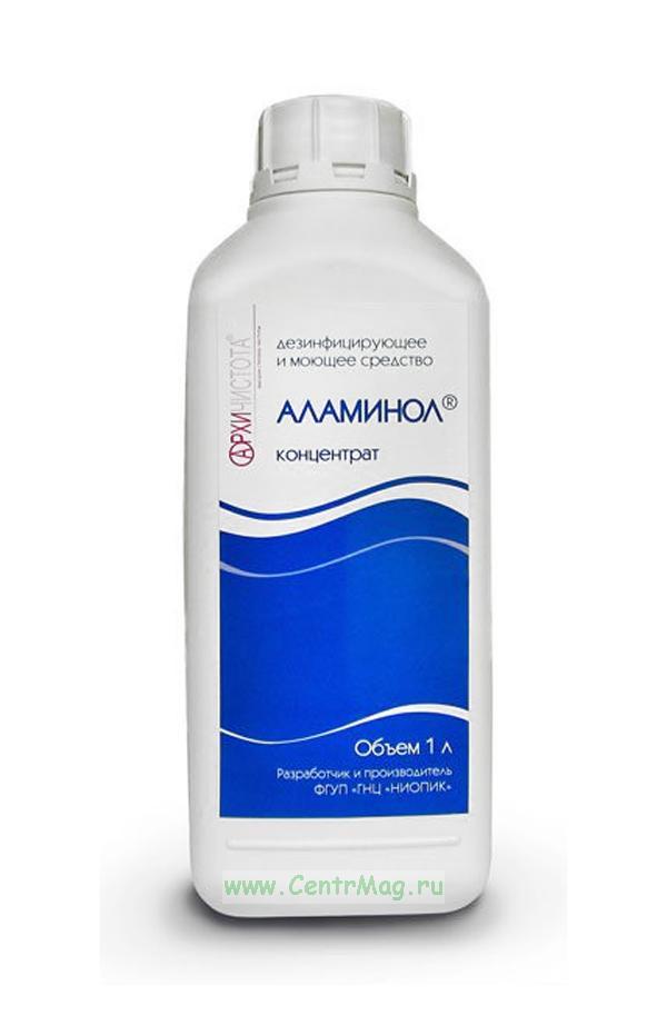 Аламинол. Дезинфицирующее и моющее средство