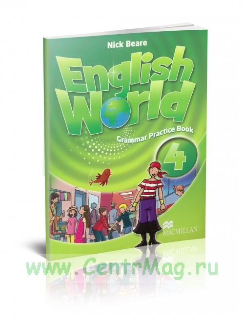 English World. Grammar practice book 4