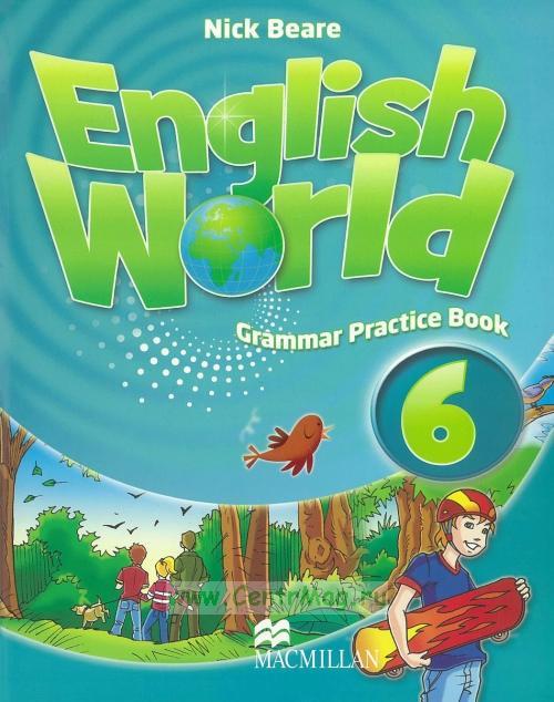Grammar гдз book 5 practice по