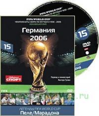 Чемпионат мира FIFA™. Диск 15