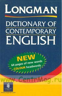 Dictionary of contemporary English. 3th