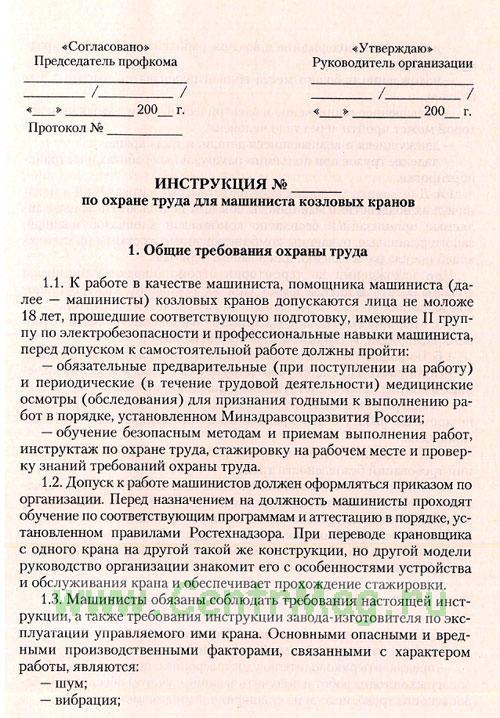Как отразить в учете увеличение уставного капитала ООО за