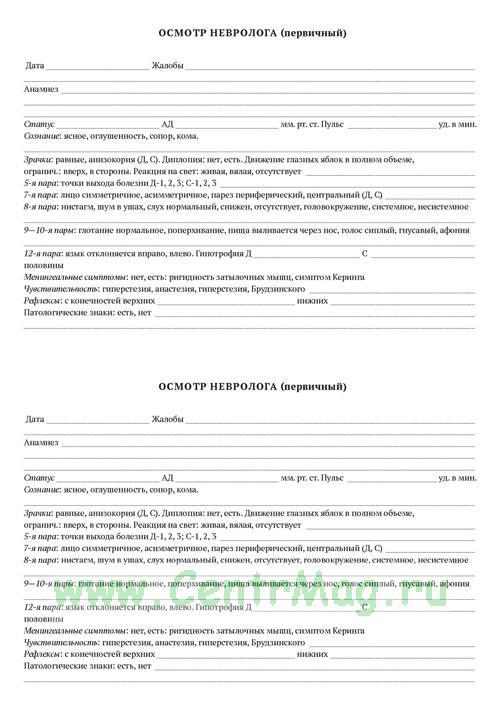 Лучшая клиника санкт-петербурга