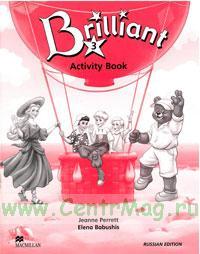 Brilliant 3. Activity Book