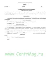 Как дозвониться оператору МТС Украина? VRudenko