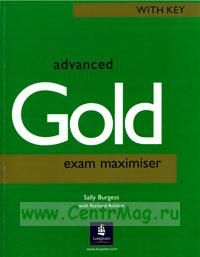 Advanced Gold. Exam maximiser