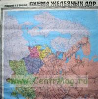 Схема железных дорог России государств-участников СНГ, Латвии, Литвы, Эстонии (на 4 листах, масштаб 1:3,5 млн.)