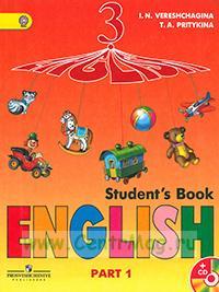 Английский язык. 3 класс. Часть 1 и 2 +CD (3-й год) ФГОС