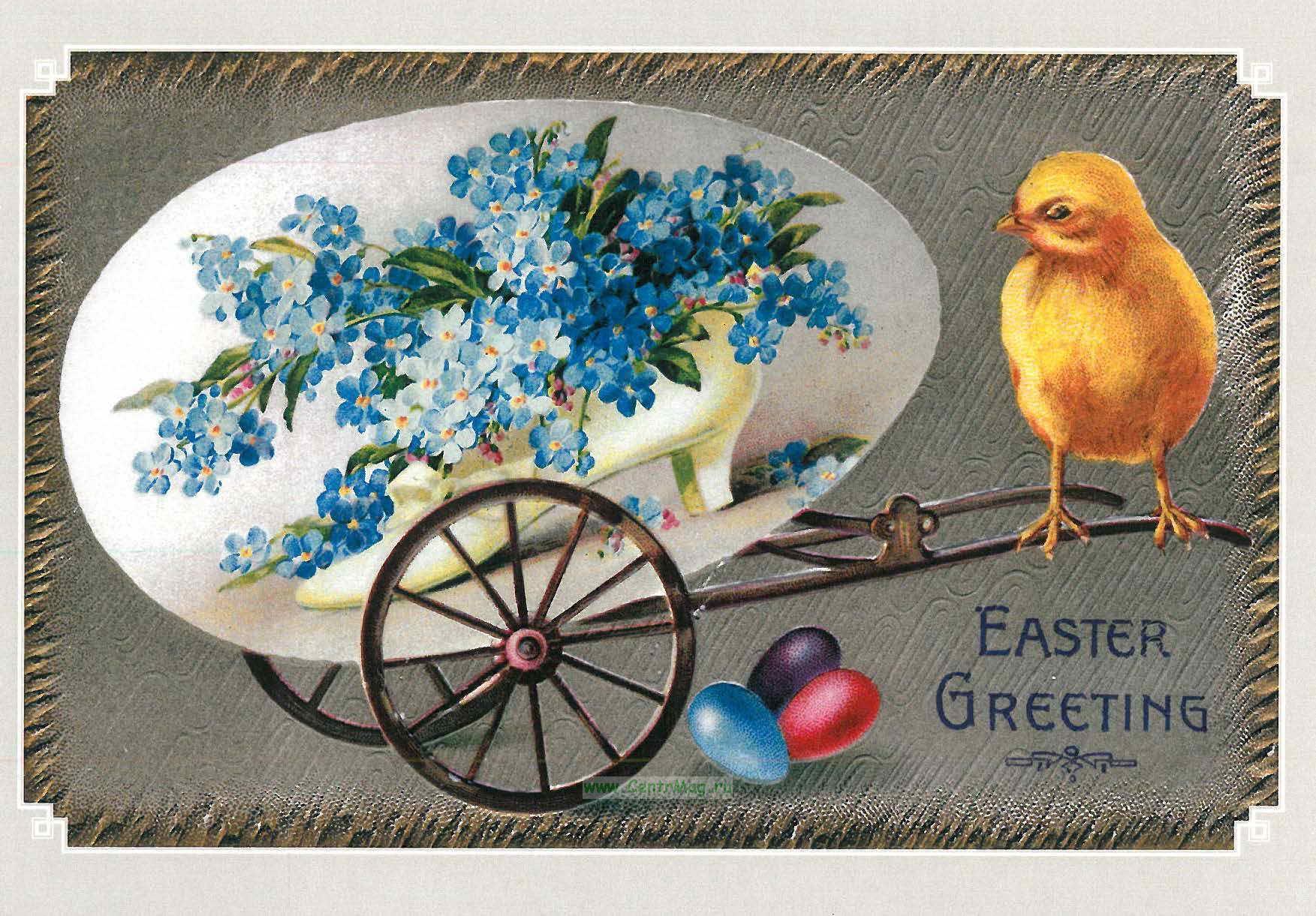 Набор старинная открытка 27