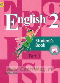 Английский язык. 2 класс. Учебник. В 2-х частях. Часть 1 (5-е изд.)