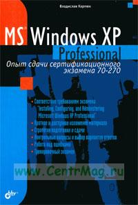 guidelines of microsoft windows 98 second edition