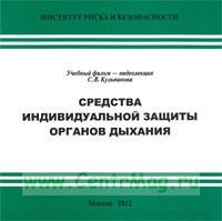 CD Учебный фильм